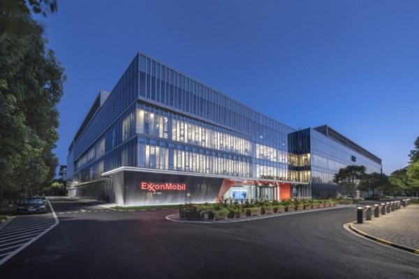 Văn phòng công ty ExxonMobil tại Thượng Hải